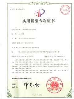 云南必威体育备用网址桩